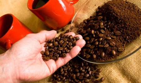 Cildinize Kahveyle Hayat Verin!